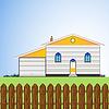 Vektor Cliparts: Haus mit Garten