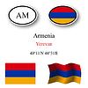 Vector clipart: armenia icons set