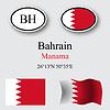 Vector clipart: bahrain icons set