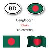 Vector clipart: bangladesh icons set