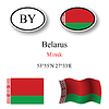 Vector clipart: belarus icons set