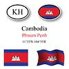 Vector clipart: cambodia icons set