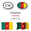 Vector clipart: cameroon icons set