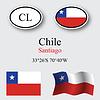 Векторный клипарт: набор Чили иконки
