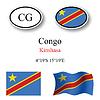 Vector clipart: congo icons set