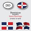 dominican republic icons set