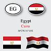 Vector clipart: egypt icons set