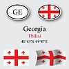 Vector clipart: georgia icons set