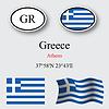 Vector clipart: greece icons set
