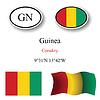 Vector clipart: guinea icons set