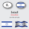 Vector clipart: israel icons set