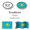 Vector clipart: kazakhstan icons set