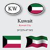 Vector clipart: kuwait icons set