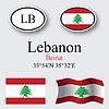 Vector clipart: lebanon icons set