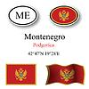 Vector clipart: montenegro icons set