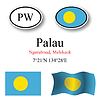 Vector clipart: palau icons set