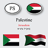 Vector clipart: palestine icons set