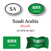 Vector clipart: saudi arabia icons set