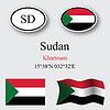 Vector clipart: sudan icons set