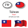 Vector clipart: taiwan icons set