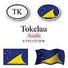 Vector clipart: tokelau icons set