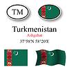Vector clipart: turkmenistan icons set