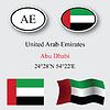 Vector clipart: united arab emirates icons set