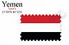 Photo 300 DPI: yemen stamp design