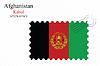 Векторный клипарт: Афганистан печать дизайн