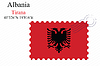 Vector clipart: albania stamp design