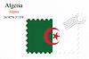 Векторный клипарт: Алжир печать дизайн