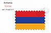 Векторный клипарт: Армения штамп дизайн