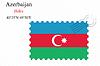 Vector clipart: azerbaijan stamp design