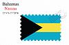 Vector clipart: bahamas stamp design