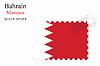 Векторный клипарт: Бахрейн печать дизайн