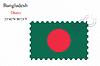 Vector clipart: bangladesh stamp design