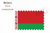 Векторный клипарт: Беларусь печать дизайн