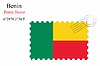 Vector clipart: benin stamp design