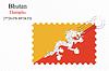 Векторный клипарт: Бутан печать дизайн