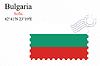 Векторный клипарт: Болгария штамп дизайн