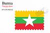 Векторный клипарт: Бирма печать дизайн