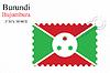 Векторный клипарт: Бурунди печать дизайн