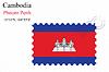 Векторный клипарт: Камбоджа печать дизайн