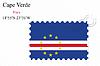 Векторный клипарт: Кабо-Верде печать дизайн