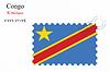 Vector clipart: congo stamp design