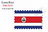 Векторный клипарт: Коста-Рика печать дизайн