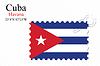Векторный клипарт: Куба печать дизайн