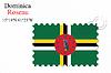 Vector clipart: dominica stamp design