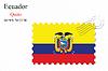 Векторный клипарт: Эквадор печать дизайн