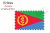 Vector clipart: eritrea stamp design